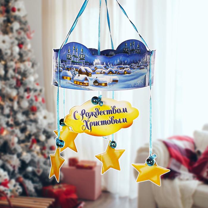 Рождественская подвеска Рождественская ночь