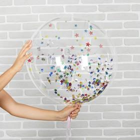 """Шар полимерный 10"""" «Сфера» + конфетти-звёздочки"""