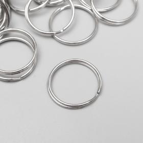 Основа для брелока кольцо металл серебро 2х2 см Ош