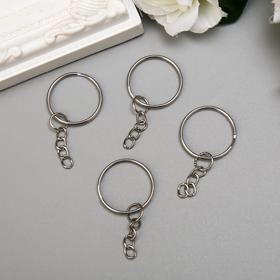 Основа для брелока кольцо металл с цепочкой серебро 2,4х2,4 см