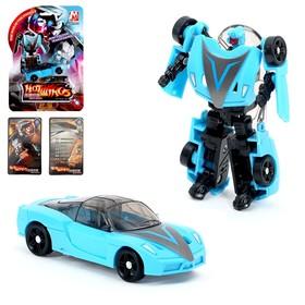 Робот «Автобот» Ош
