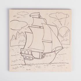 Доска для выжигания 'Кораблик' Ош