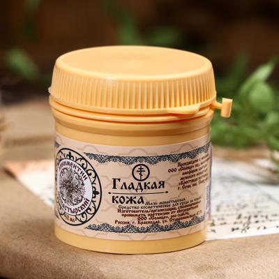 Линиментин монастырский «Гладкая кожа», премиум, 50 мл