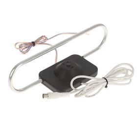 Антенна Reflect XVA-1 Home 5V, комнатная, активная, 25 дБи, 5В, DVB-T, DVB-T2, цифровая