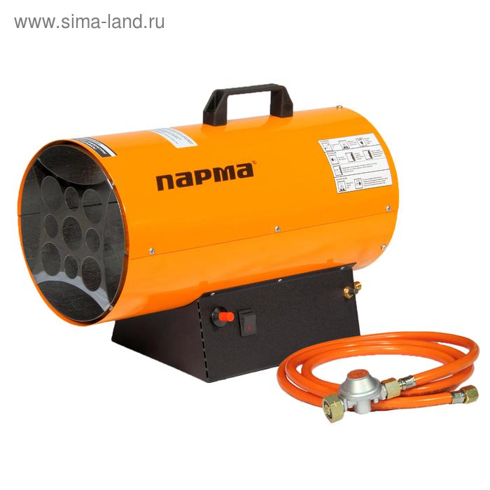 """Тепловая пушка """"ПАРМА"""" ТПГ- 10, газовая, 10 кВт, 300 м3/час, 0.7 кг/час, пьезоподжиг"""