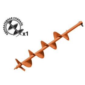Шнек для грунта Carver GDB-150, однозаходный, d пос=20мм, D=150мм, L=80см