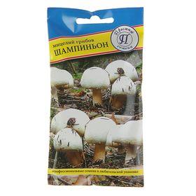 Мицелий грибов Шампиньон белый, 50 мл Ош