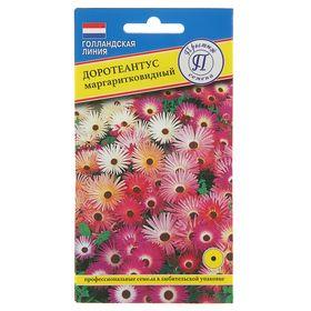 Семена цветов Доротеантус маргаритковый Смесь, О, 0,1 г