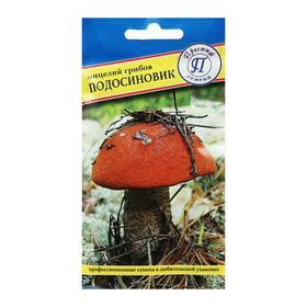 Мицелий гриб Подосиновик, 50 мл Ош