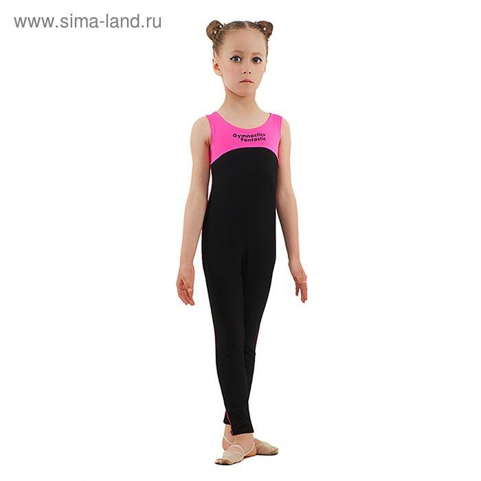 Комбинезон «Хамелеон», размер 32, цвет чёрный/розовый
