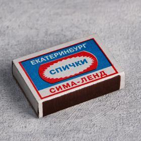 Спички бытовые НАБОР ГОСТ 1820-2001 10 коробков в ассортименте Ош