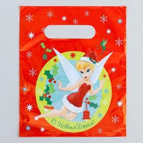 Пакет подарочный полиэтиленовый с вырубной ручкой «С новым годом!», Феи,17 х 20 см