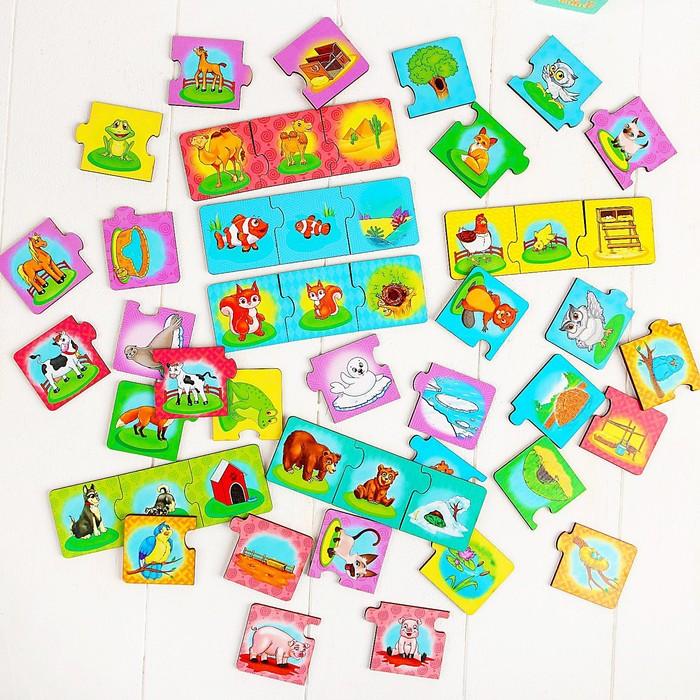 """Набор""""Мама, малыш, жилище"""", (пазл-тройной), элемент 5,5 × 5,5 см, 16 мини-пазлов"""