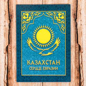 Магнит «Казахстан» Ош