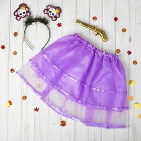 Карнавальный костюм «Марго», ободок, юбочка, пистолет Ош