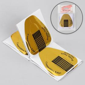 Формы для ногтей, широкие, 10 шт, цвет золотистый Ош