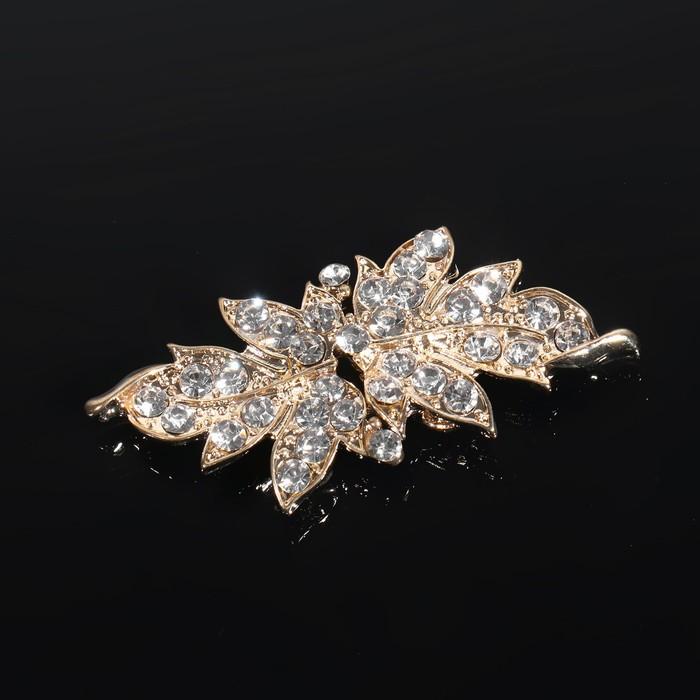 Декоративная застёжка «Листок», 5,1 × 2,3 см, цвет золотой