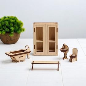 Конструктор «Ванная» набор мебели Ош