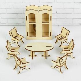 Конструктор «Столовая» набор мебели Ош