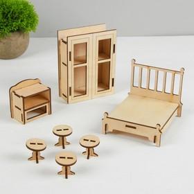 Конструктор «Спальня» набор мебели Ош