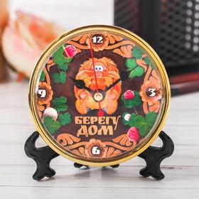 Часы настольные «Берегу дом», 10 х 10 см Ош