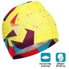 Шапочка для плавания, взрослая OL-022, текстиль, цвет жёлтый