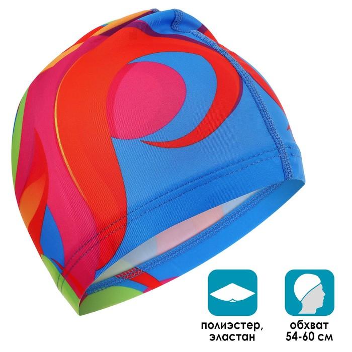 Шапочка для плавания, взрослая, OL-026, текстиль