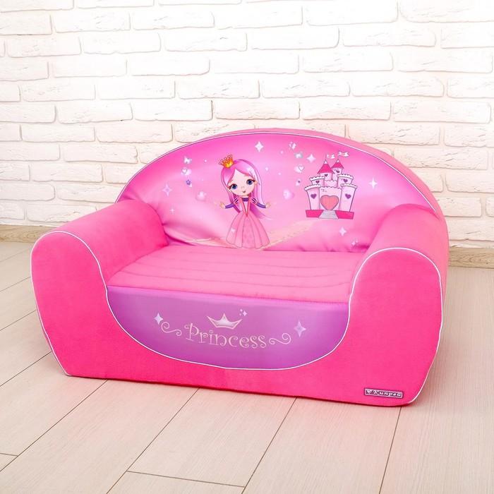 Мягкая игрушка Диванчик Принцесса, цвета МИКС