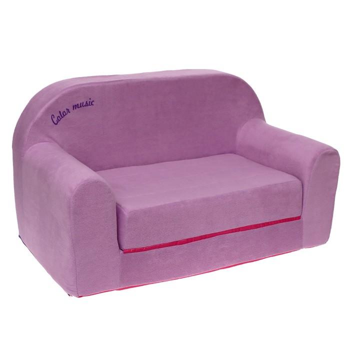 Мягкая игрушка Диванчик раскладной Happy babby, цвет фиолетовый, цвета МИКС