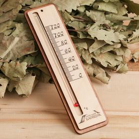 Термометр для бани жидкостный, фанера (прямоугольник) Ош