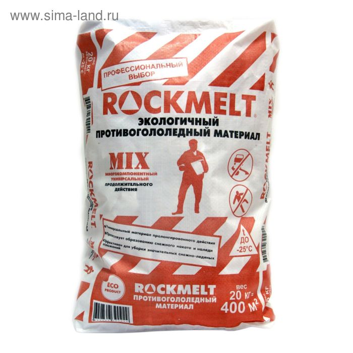 Реагент антигололёдный Rockmelt MIX, 20 кг, универсальный, многокомпонентный, работает до -30 °С, в пакете