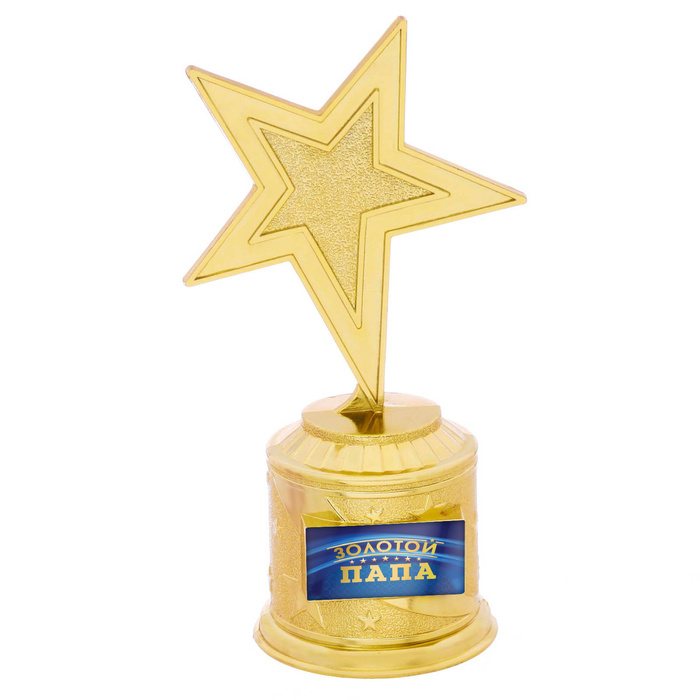 Фигура звезда литая Золотой папа, 16,5 х 6,3 см