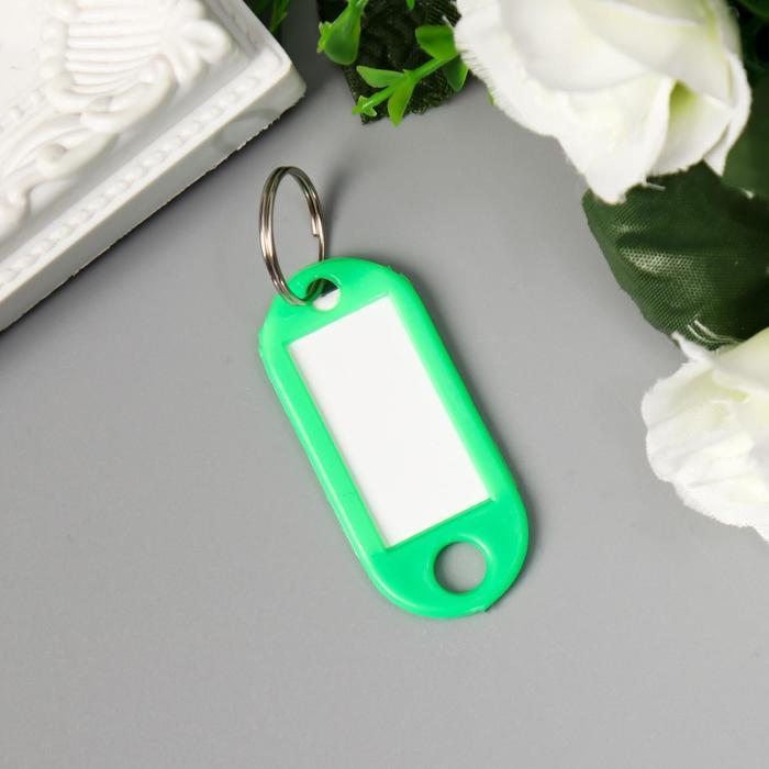 Идентификатор для ключей на кольце МИКС 4,8х2 см