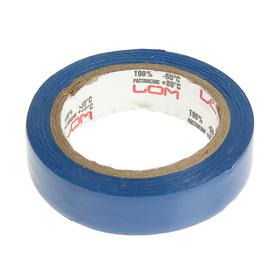 Изолента LOM, ПВХ, 15 мм х 7 м, 130 мкм, синяя Ош