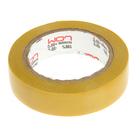 Изолента LOM, ПВХ, 15 мм х 7 м, 130 мкм, желтая