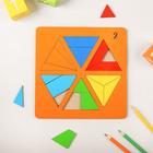 «Сложи треугольник» №2 (Н. Семёнова) МИКС, по методике Никитина - Фото 3
