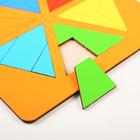 «Сложи треугольник» №2 (Н. Семёнова) МИКС, по методике Никитина - Фото 4