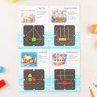 Альбом «Транспорт», схемы для математического планшета - Фото 2