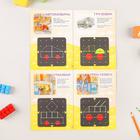 Альбом «Транспорт», схемы для математического планшета - Фото 3