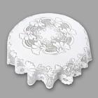 Скатерть круглая, диаметр 100 см, цвет белый