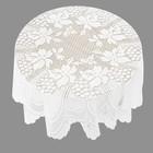 Скатерть круглая, диаметр 120 см, цвет белый