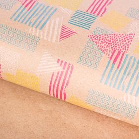 Бумага упаковочная крафтовая «Яркие треугольники», 50 × 70 см Ош