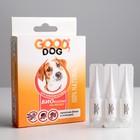БИО капли GOOD DOG для щенков и собак от блох и клещей, 3 х 2мл