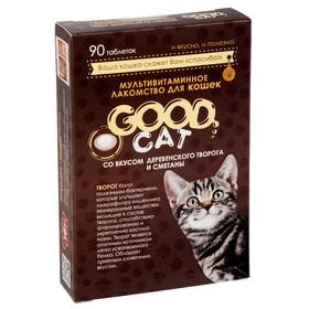 Мультивитаминное лакомство GOOD CAT для кошек, творог и сметана, 90 таб