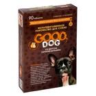 """Мультивитаминное лакомство GOOD DOG для cобак, """"Сочная баранина"""", 90 таб"""