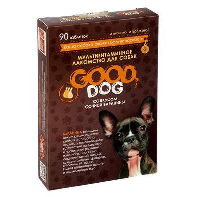 """Мультивитаминное лакомство GOOD DOG для cобак, """"Сочная баранина"""", 90 таб - Фото 1"""