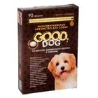 """Мультивитаминное лакомство GOOD DOG для собак, """"Творог и сметана"""", 90 таб"""