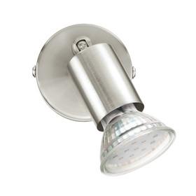 Светильник BUZZ-LED 1x2,5Вт LED никель 6x6см