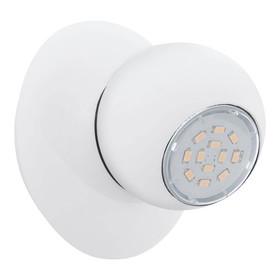 Светильник NORBELLO 1x5Вт LED белый 12x12x10см