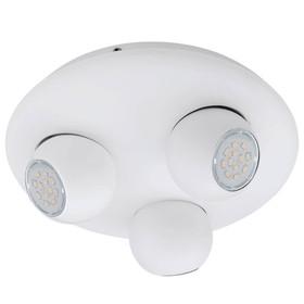 Светильник NORBELLO 3x5Вт LED белый 27x27x10см